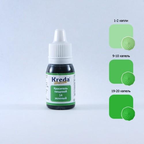 Краситель Kreda D. 10 мл. зеленый